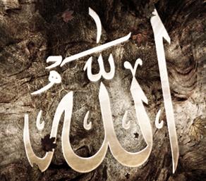 Allahu the creator